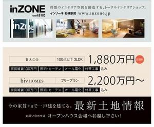 INZONE.jpg