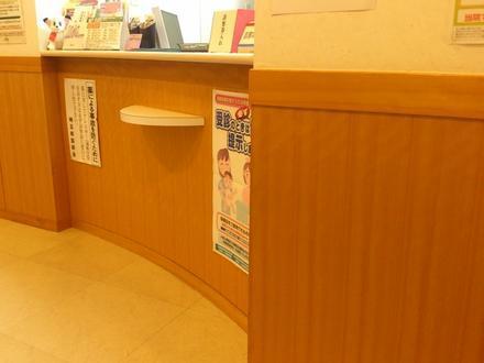 健康診断!!!!!!!!