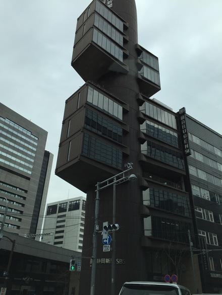 へんてこりんな建物