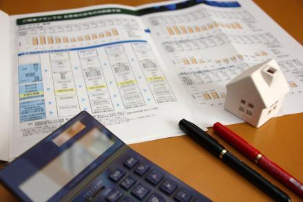 住宅ローンの金利の3タイプについて
