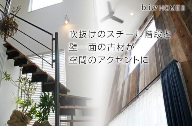 【期間限定:予約制】白をデザインする|ビブホームズ・オープンハウス