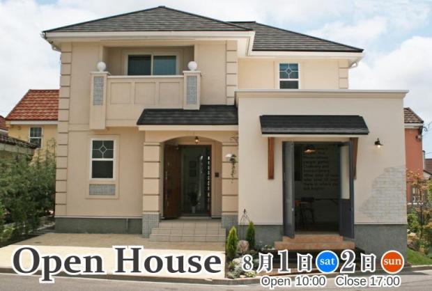 <桔梗モデルハウス>オープンハウス