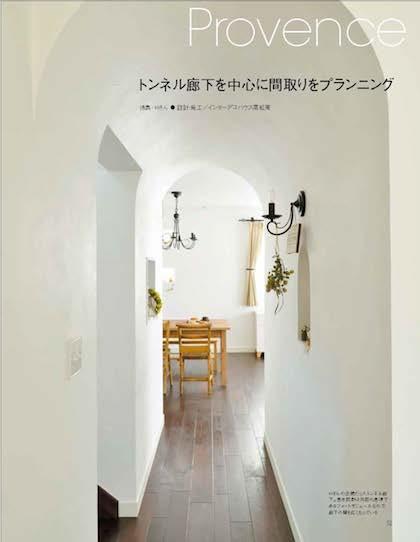 &home_vol.42_1.jpg