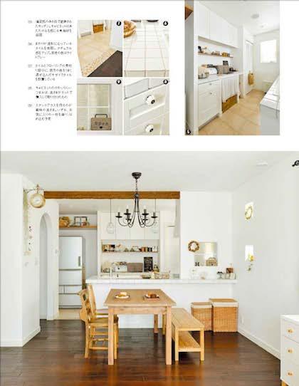 &home_vol.42_3.jpg