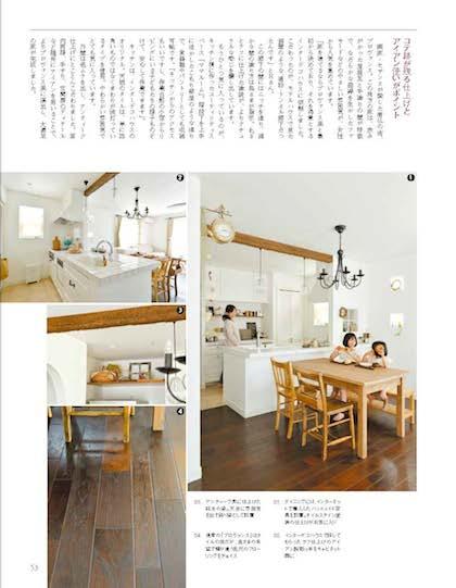 &home_vol.42_2.jpg