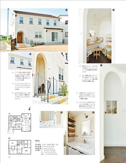 &home vol.42.JPG
