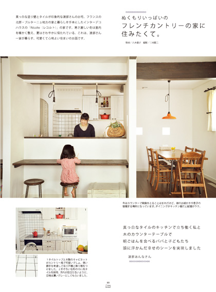 comehome_vol.36_p1.jpg