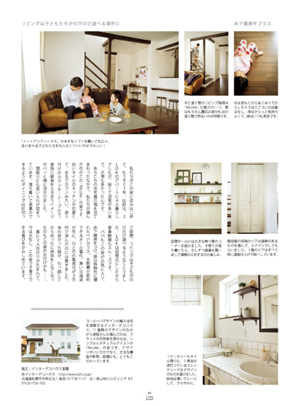 comehome_vol.36_p2.jpg
