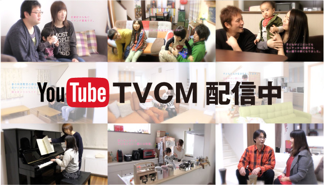 COZYのCM YouTubeで配信中!